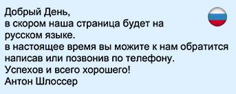 Leistungen-russisch